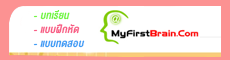 firstbrain